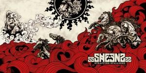 """""""ssSHEENSss - Strapping Stallions"""" CD / Kuvitus ja taitto 2014"""